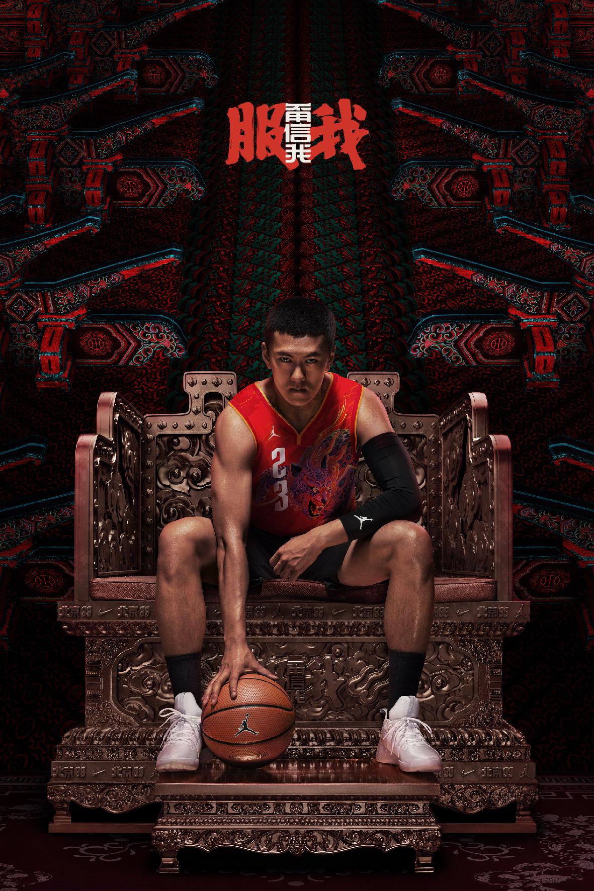 99 Jerseys-Basketball-Master RGB-03.jpg