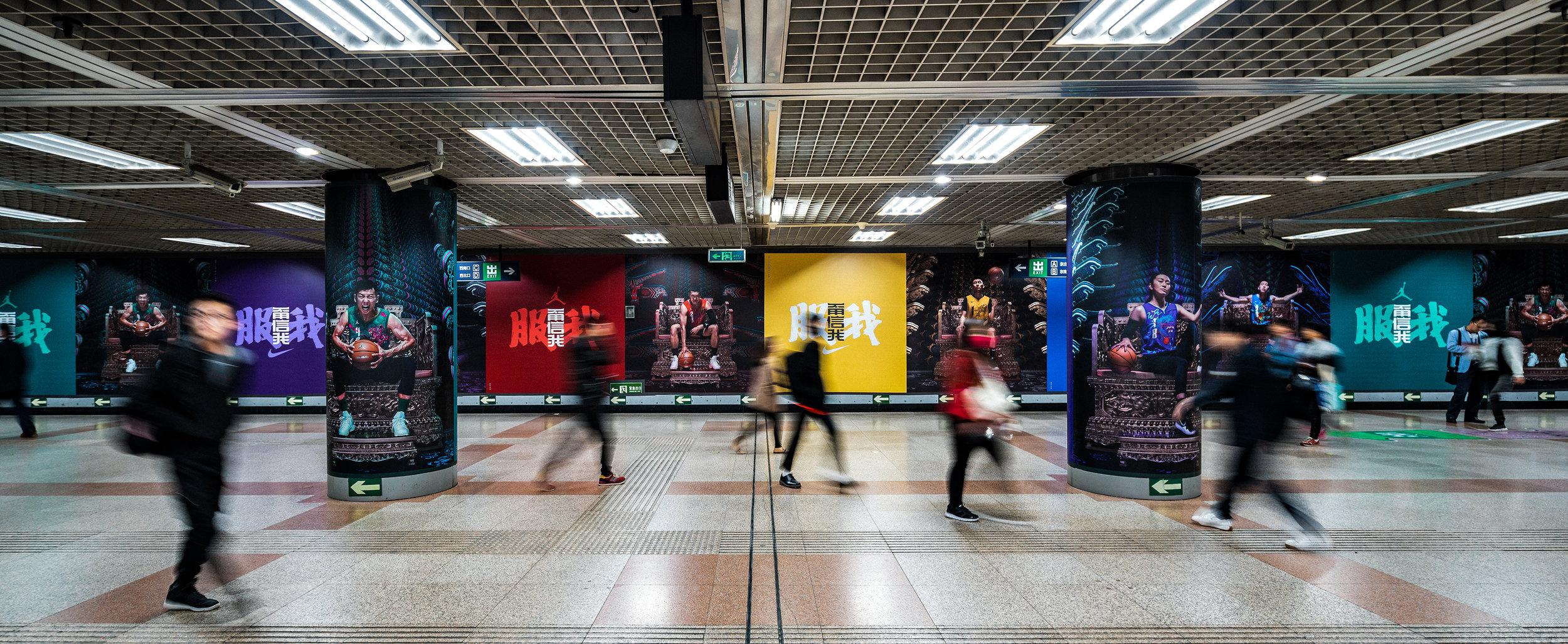 15. Metro.jpg
