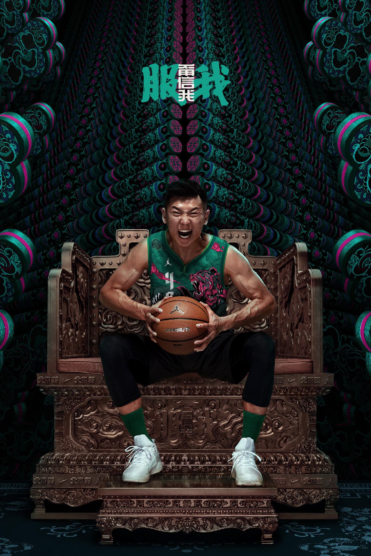 99 Jerseys-Basketball-Master RGB-04.jpg