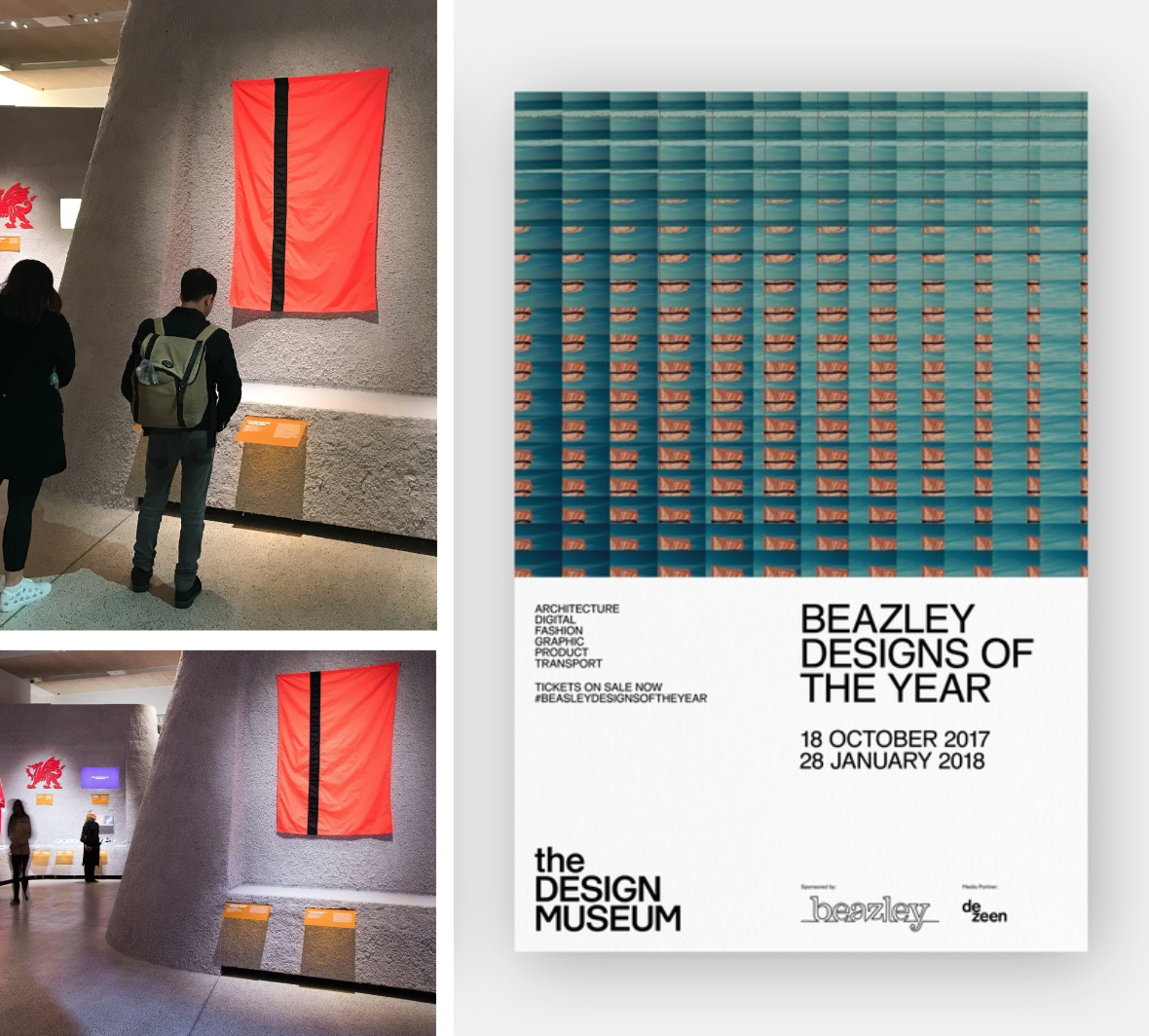 The Design Museum - London, UK