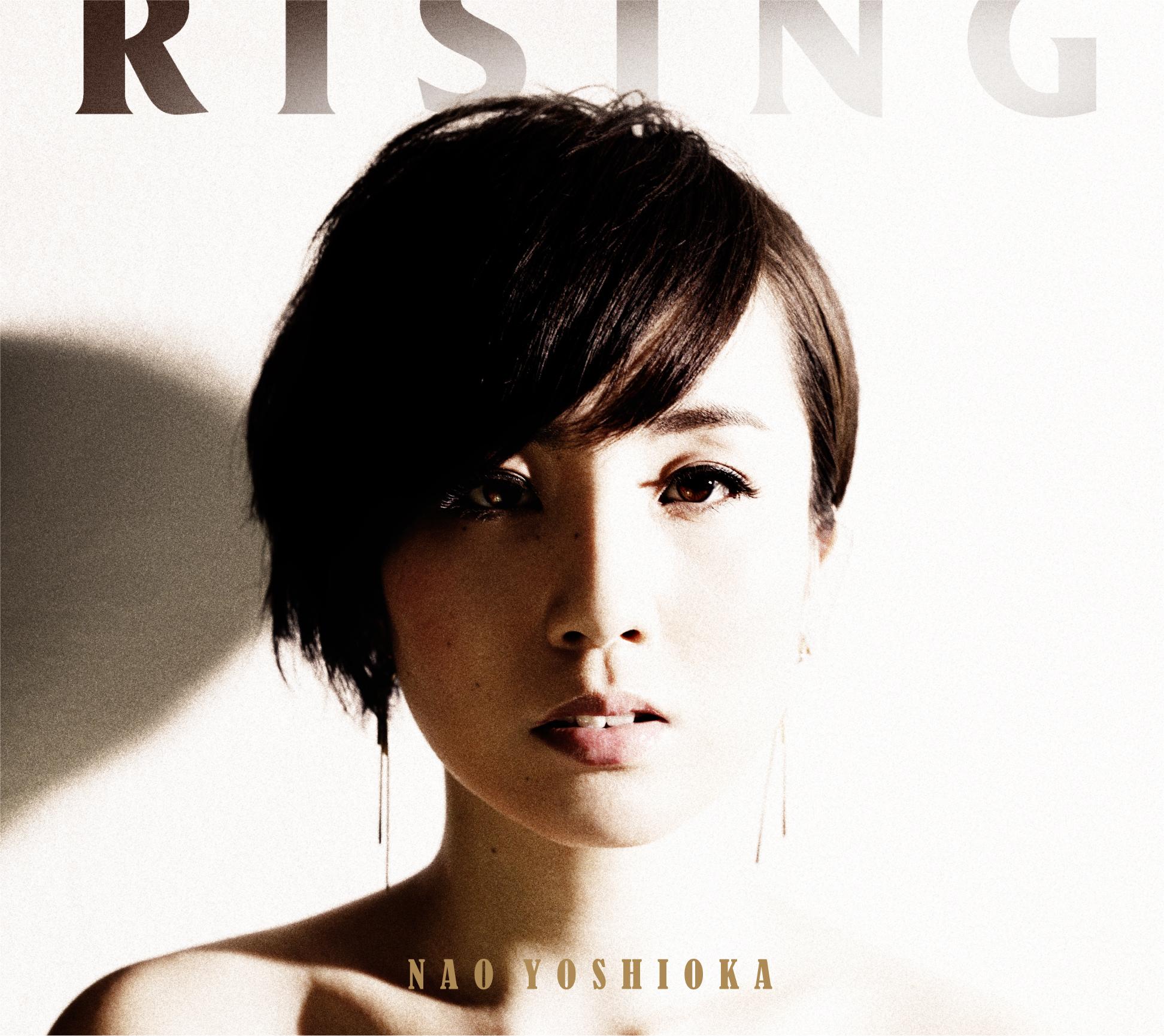 Rising_jacket.jpg