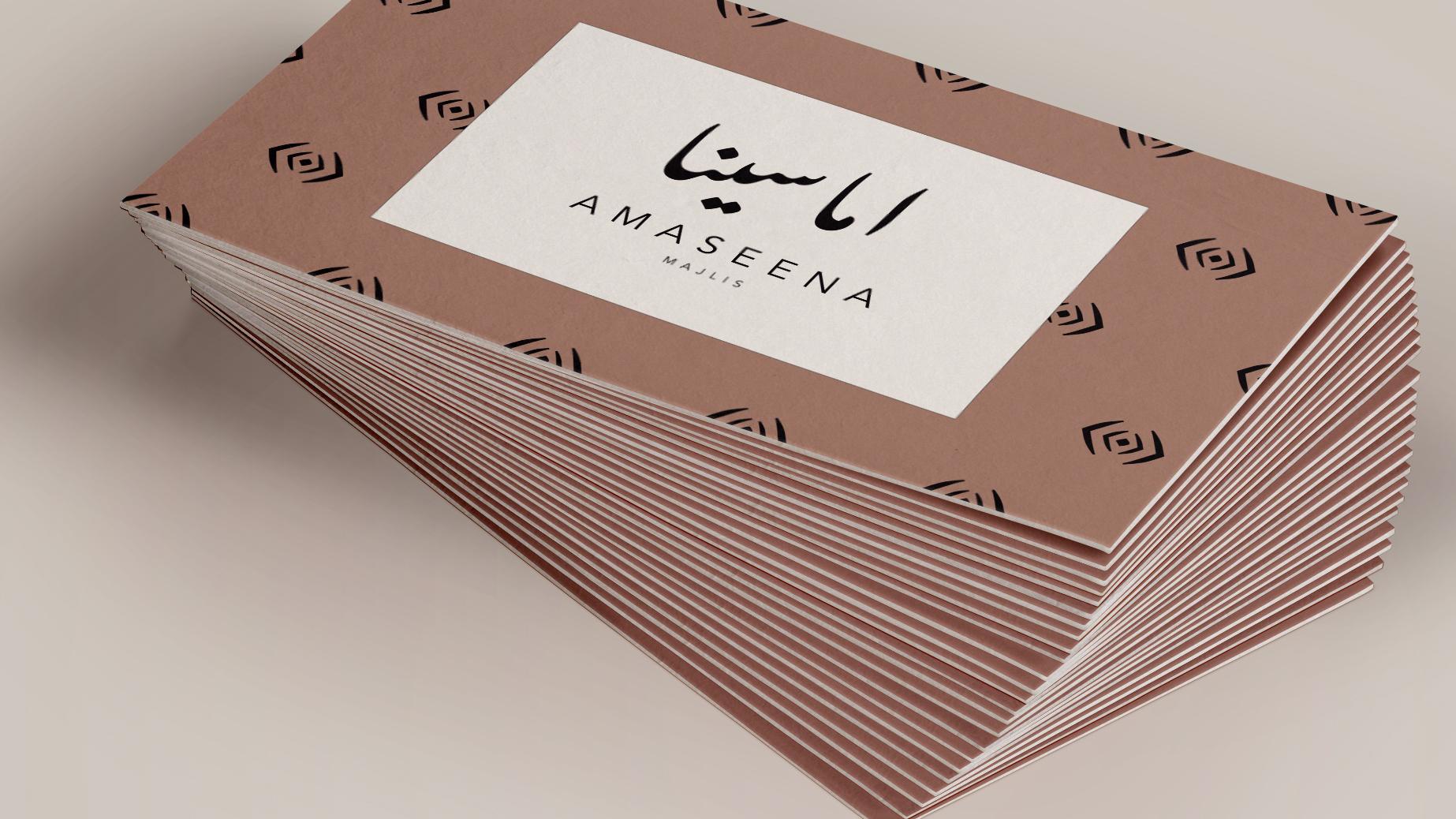 Amaseena_BusinessCardMock.jpg