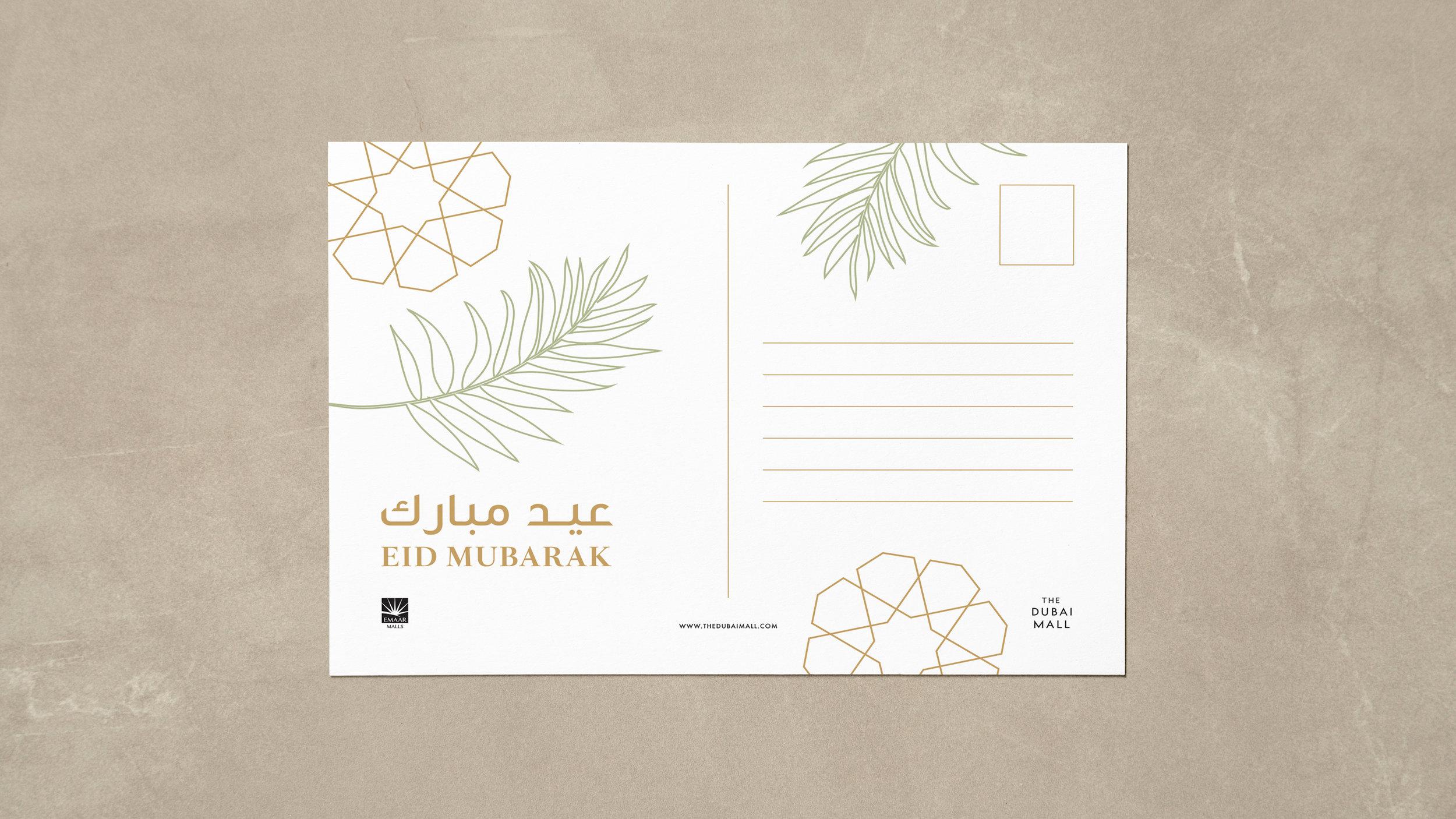 Eid_Postcard.jpg