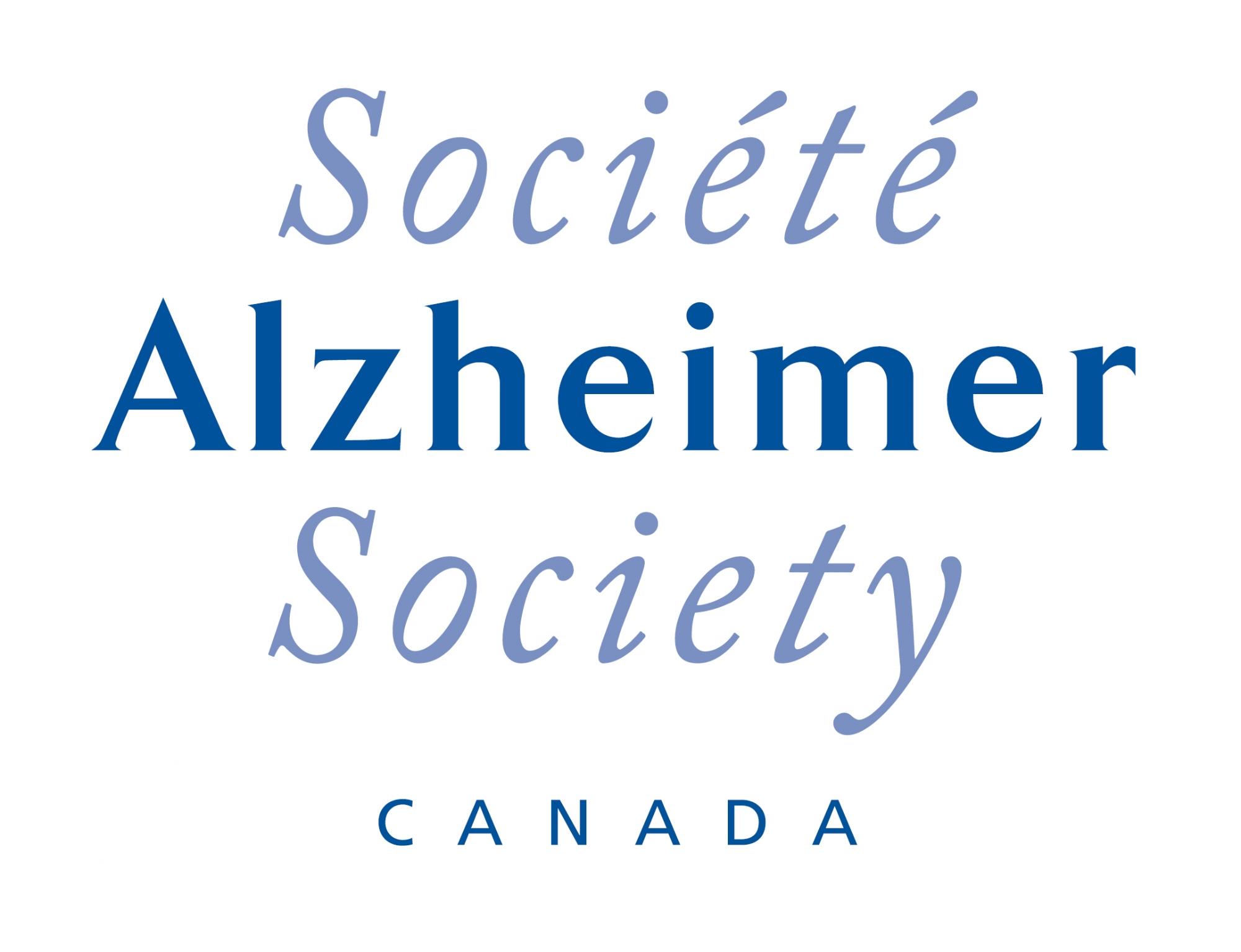 Alzheimerlogo.jpg