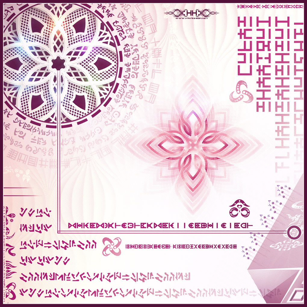 Universal Transmissions VII - External Womb - Detail 06.jpg