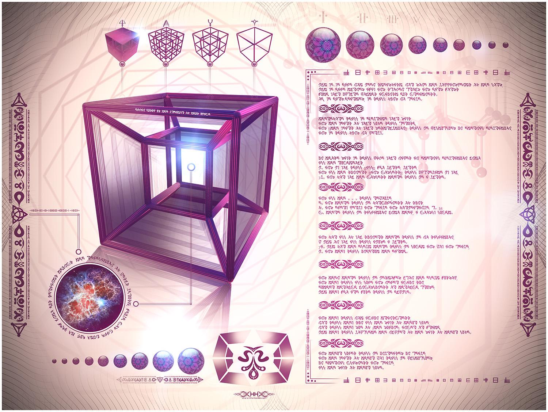 MANUSCRIPT 4 web.jpg