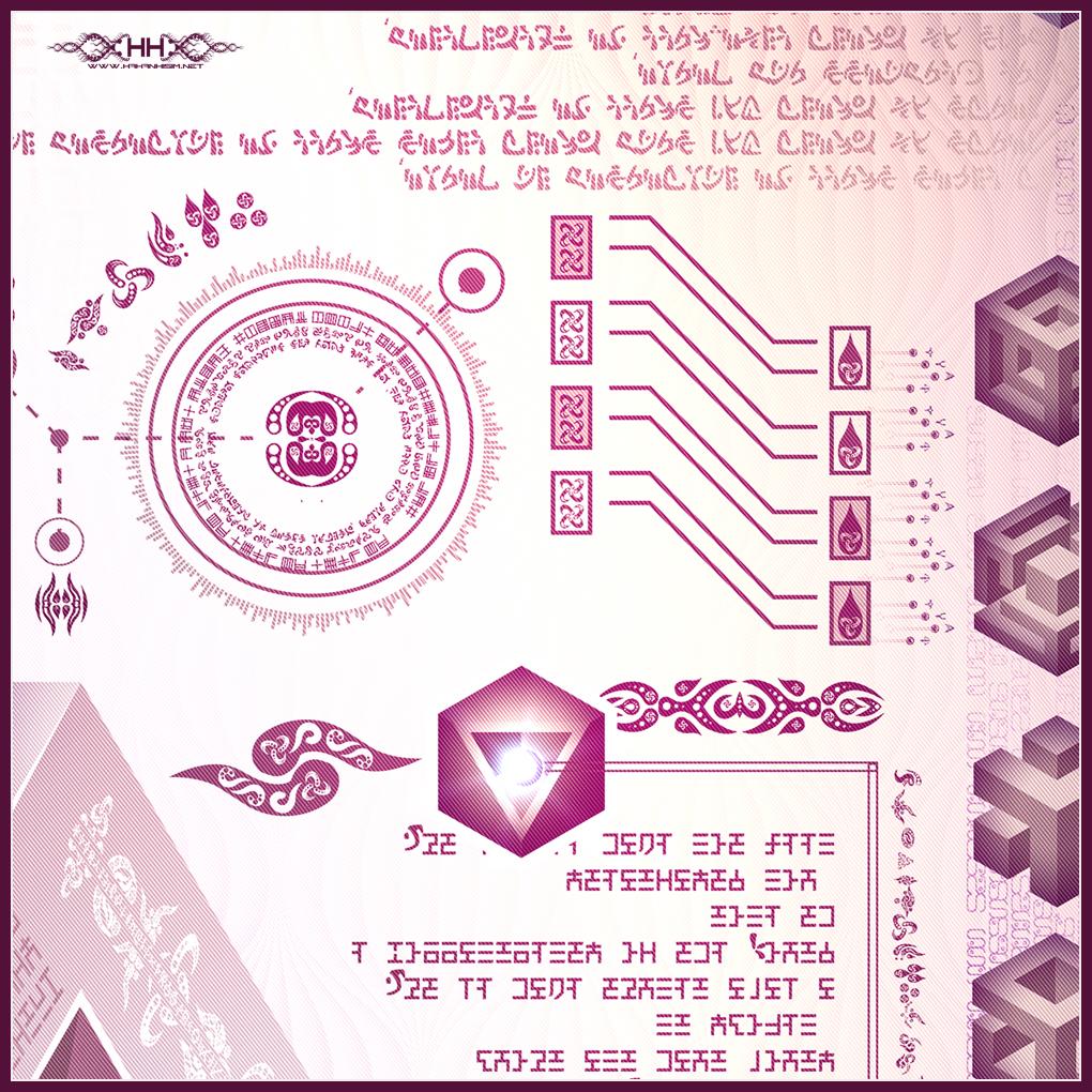 Universal Transmissions VII - External Womb - Detail 05.jpg