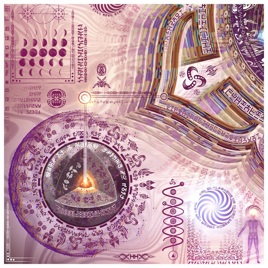 Universal Transmissions - Energy Vortices 2 - Detail 02.jpg