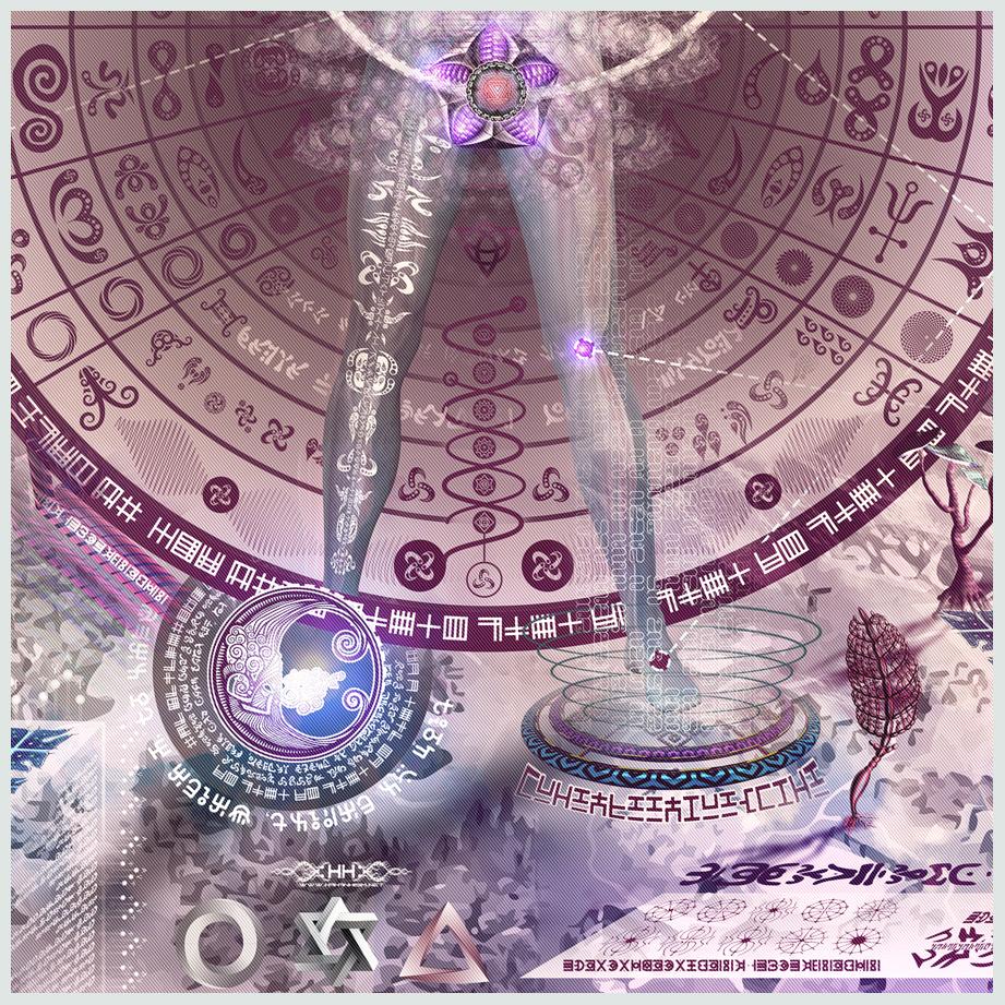 Universal Transmissions VIII - Recursive Pantheism - Detaill 06.jpg