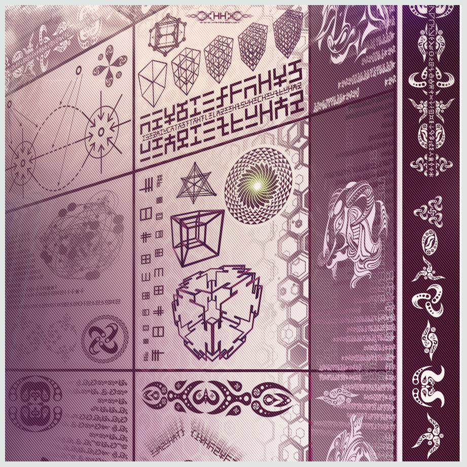 Universal Transmissions VIII - Recursive Pantheism - Detaill 08.jpg