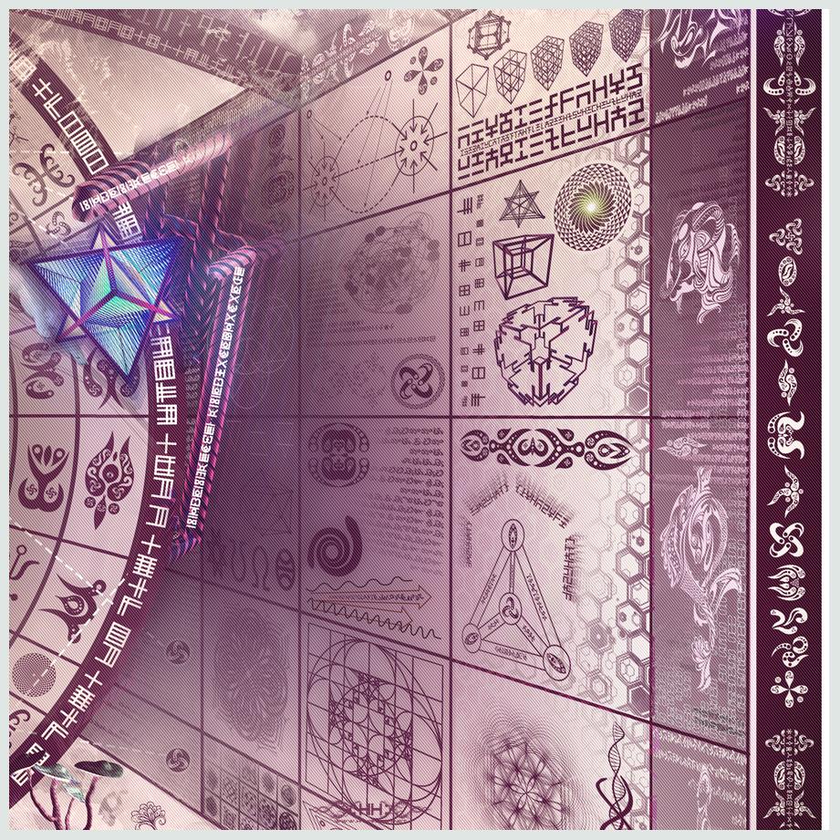 Universal Transmissions VIII - Recursive Pantheism - Detaill 05.jpg