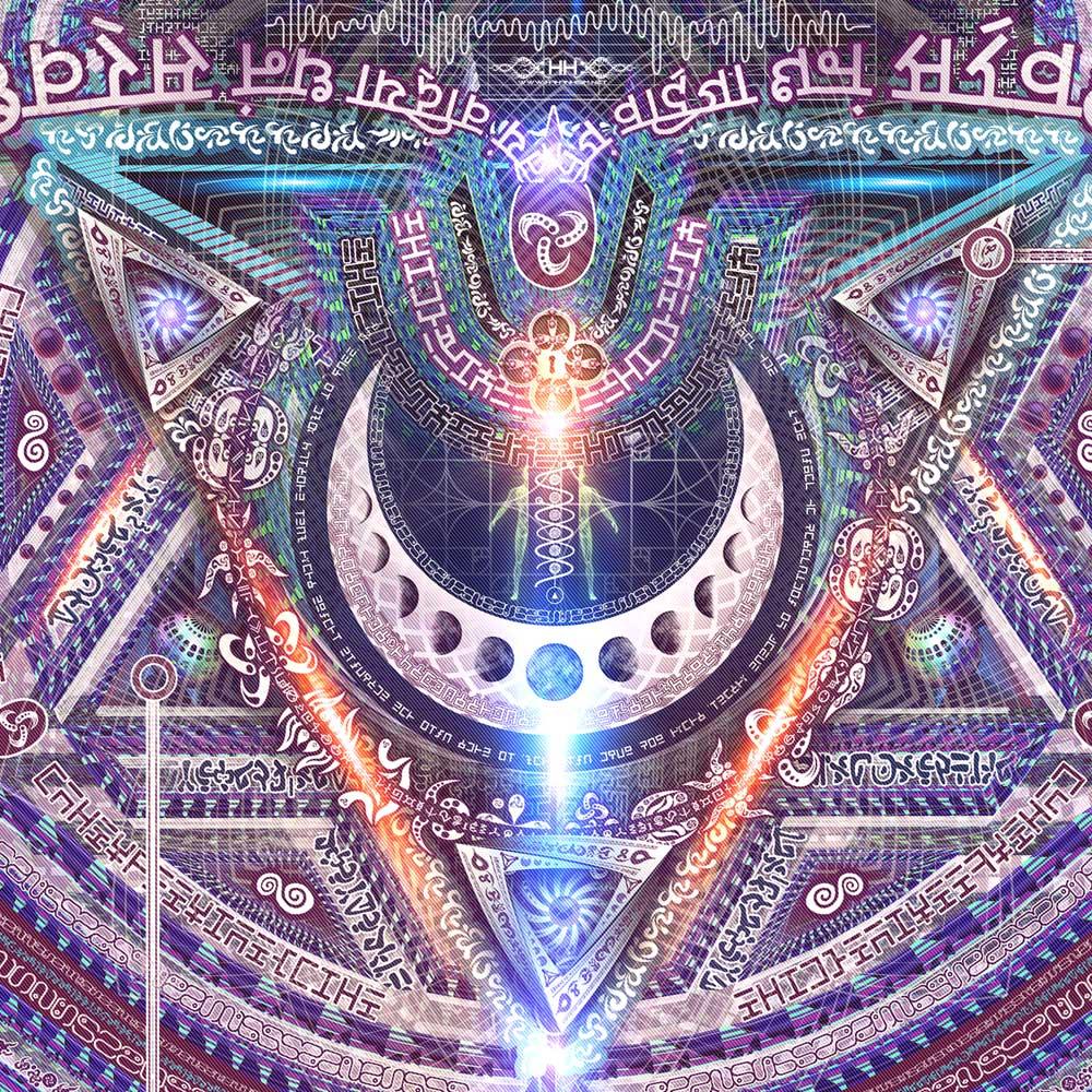 Universal-Transmissions---Bio-Energetic-Vortexes-5---Detail-17.jpg
