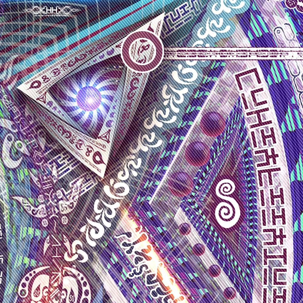 Universal-Transmissions---Bio-Energetic-Vortexes-5---Detail-03.jpg