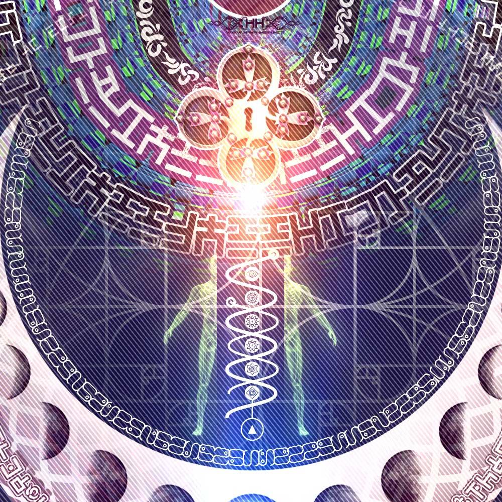 Universal-Transmissions---Bio-Energetic-Vortexes-5---Detail-02.jpg