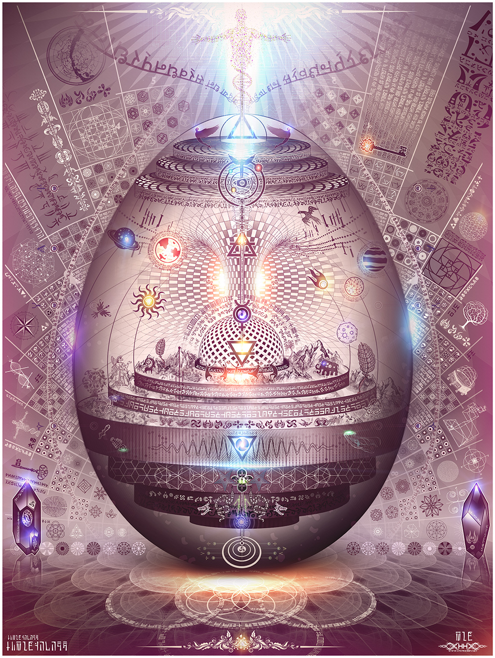 Cosmic Egg Final - web.jpg