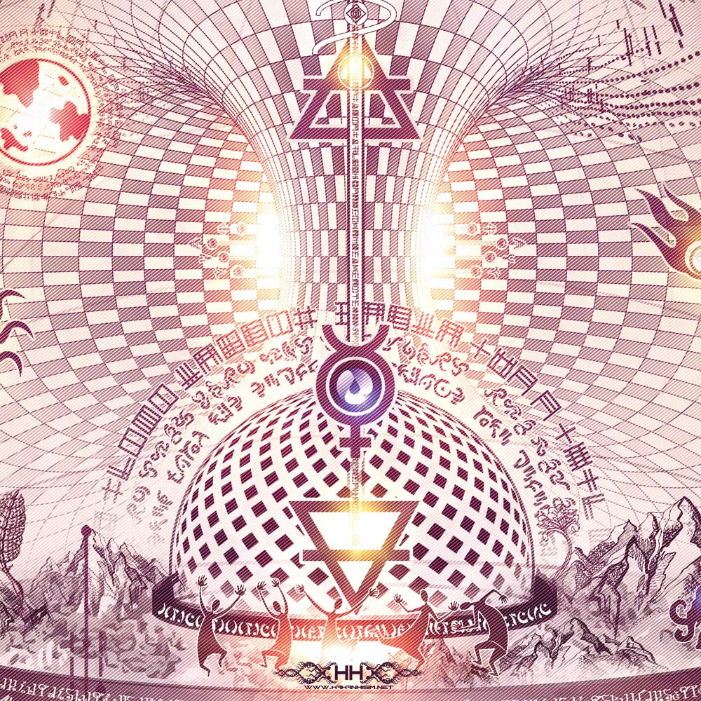 Universal-Transmissions-IX---The-Cosmic-Egg---Detail-20.jpg