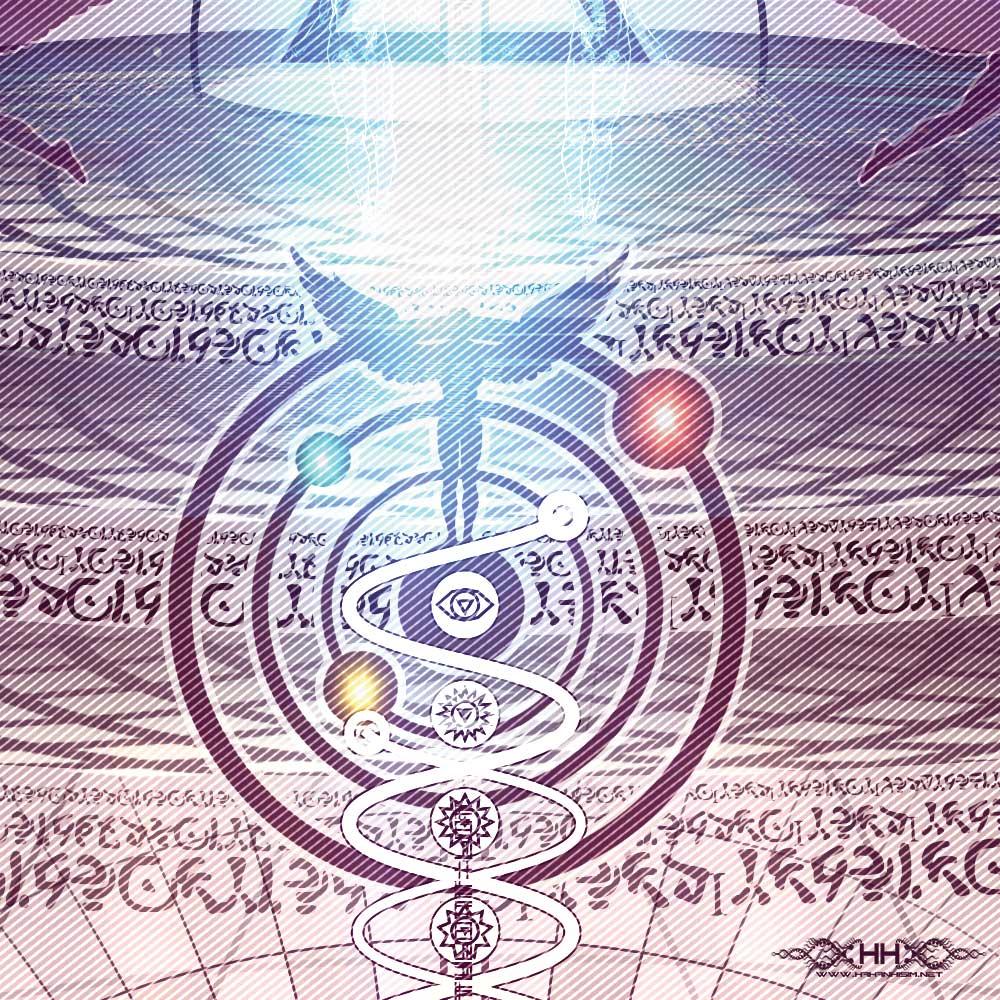 Universal-Transmissions-IX---The-Cosmic-Egg---Detail-01.jpg