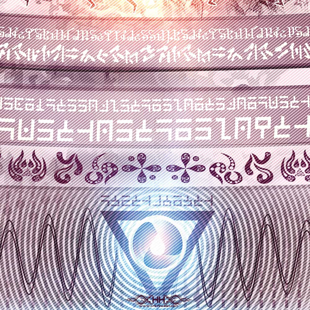Universal-Transmissions-IX---The-Cosmic-Egg---Detail-14.jpg