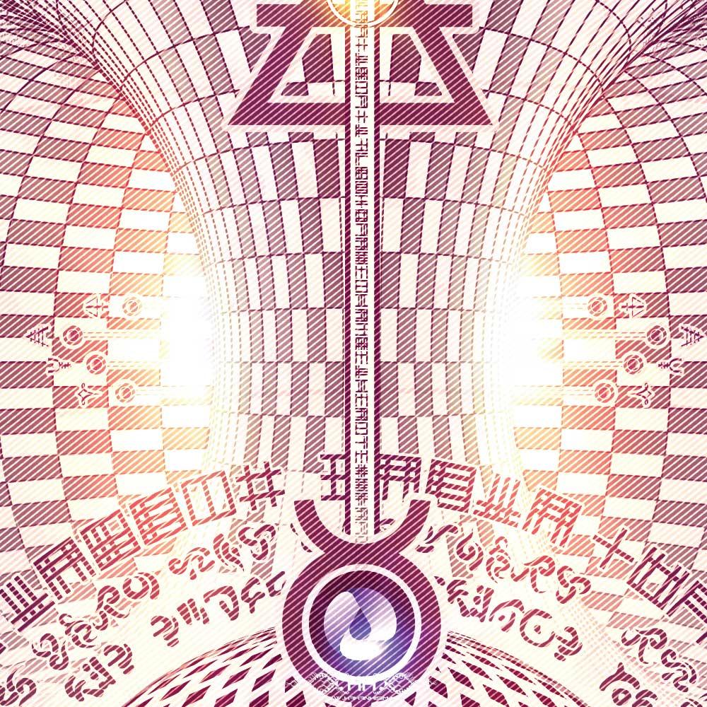 Universal-Transmissions-IX---The-Cosmic-Egg---Detail-16.jpg