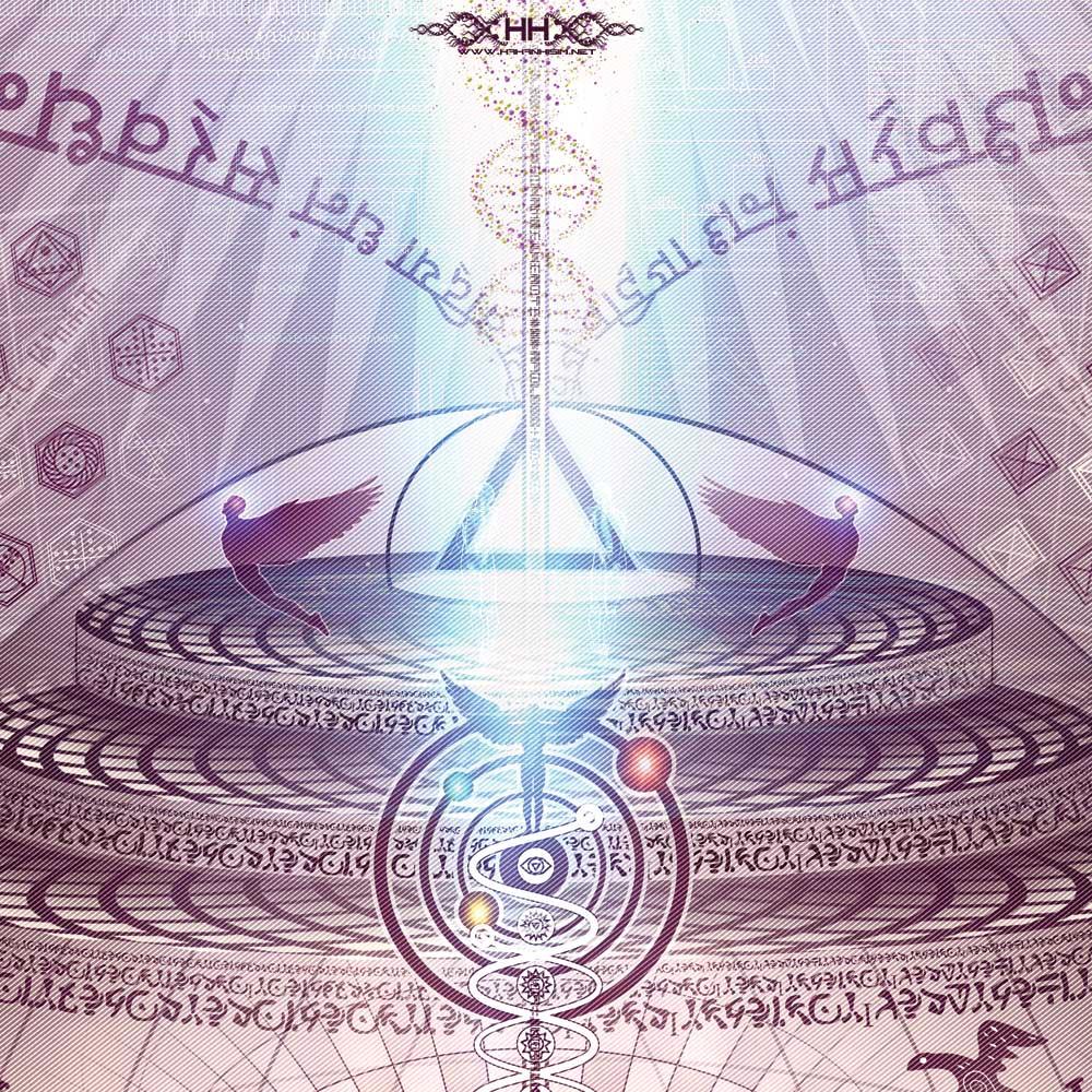 Universal-Transmissions-IX---The-Cosmic-Egg---Detail-21.jpg