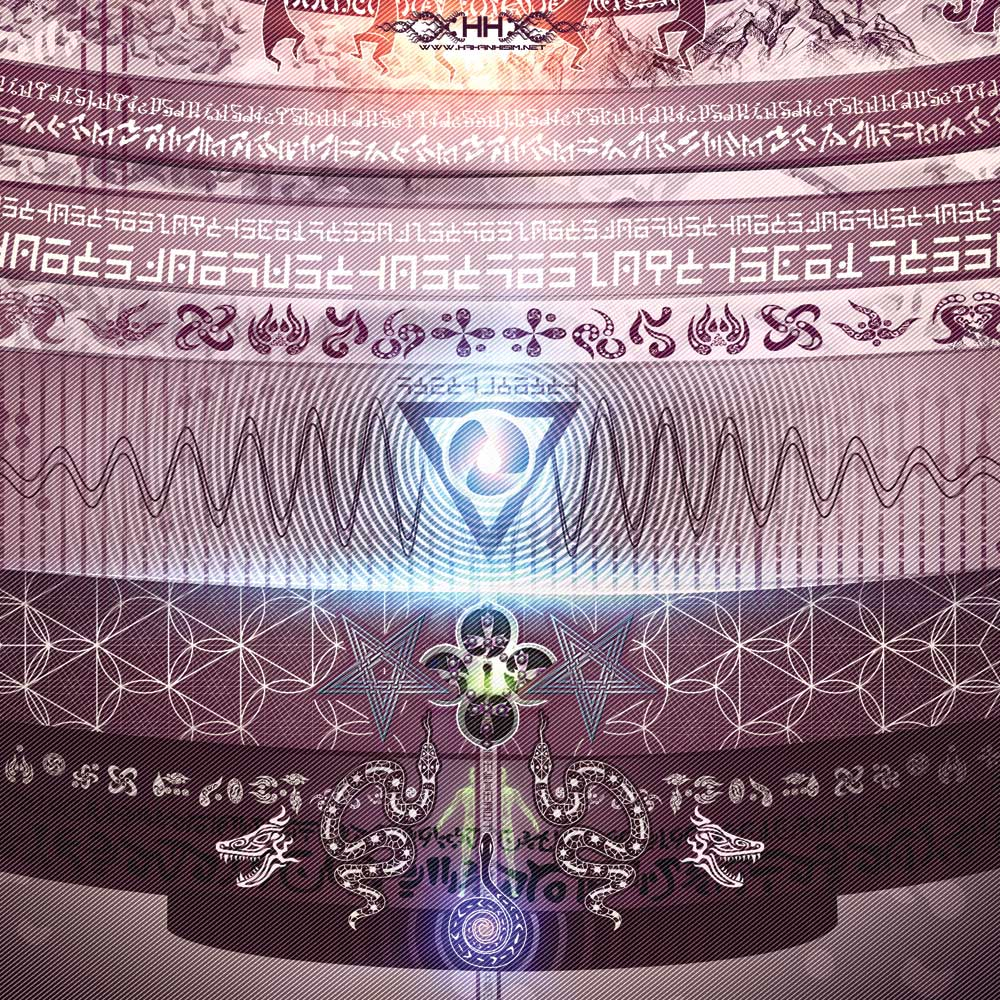 Universal-Transmissions-IX---The-Cosmic-Egg---Detail-22.jpg