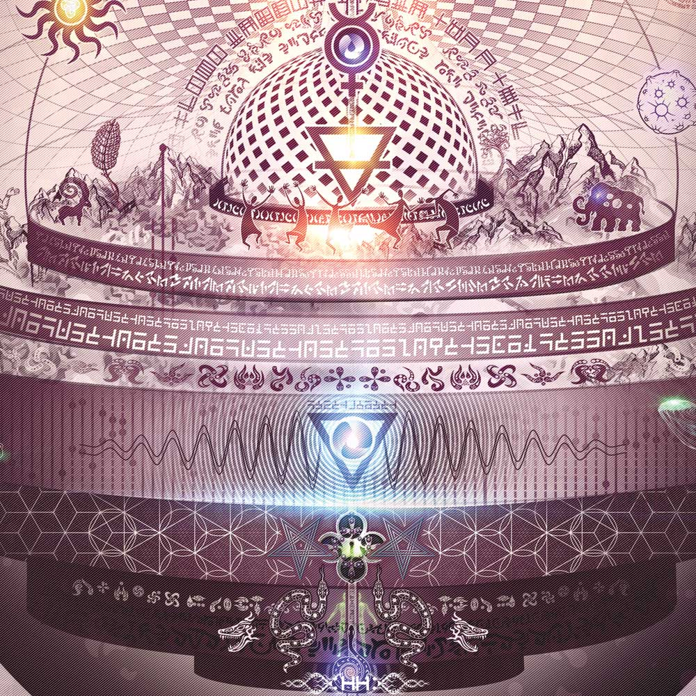 Universal-Transmissions-IX---The-Cosmic-Egg---Detail-23.jpg
