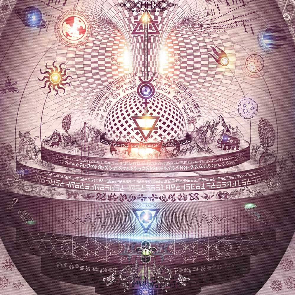 Universal-Transmissions-IX---The-Cosmic-Egg---Detail-28.jpg