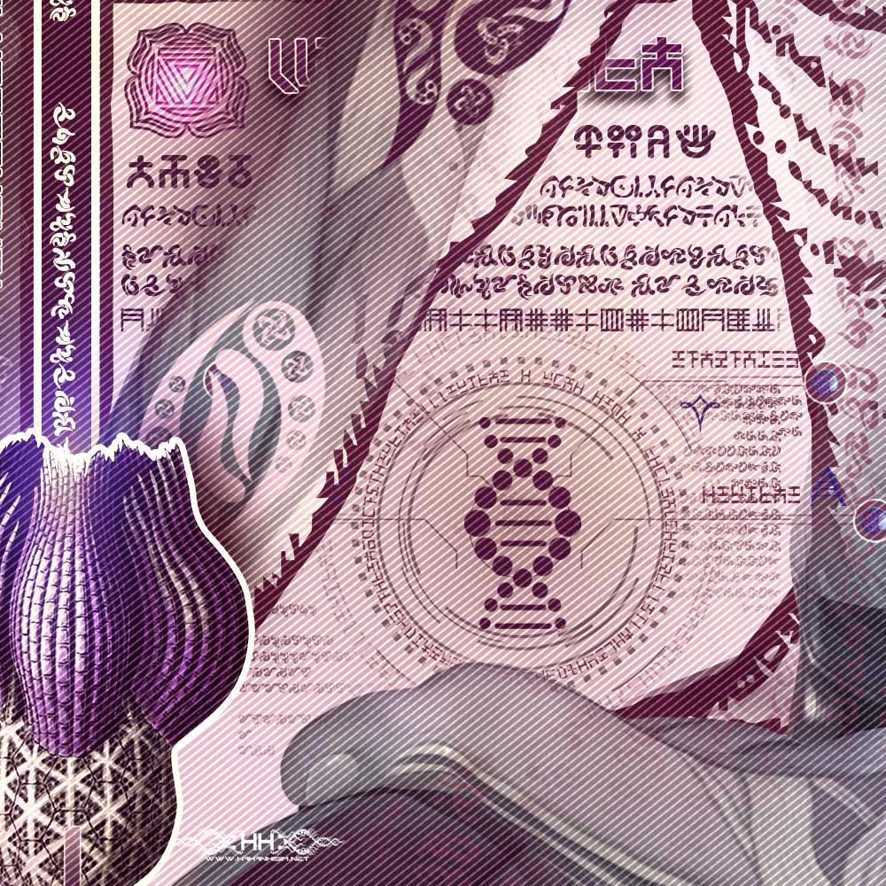 Torroidal-Tantra---Detail-05.jpg