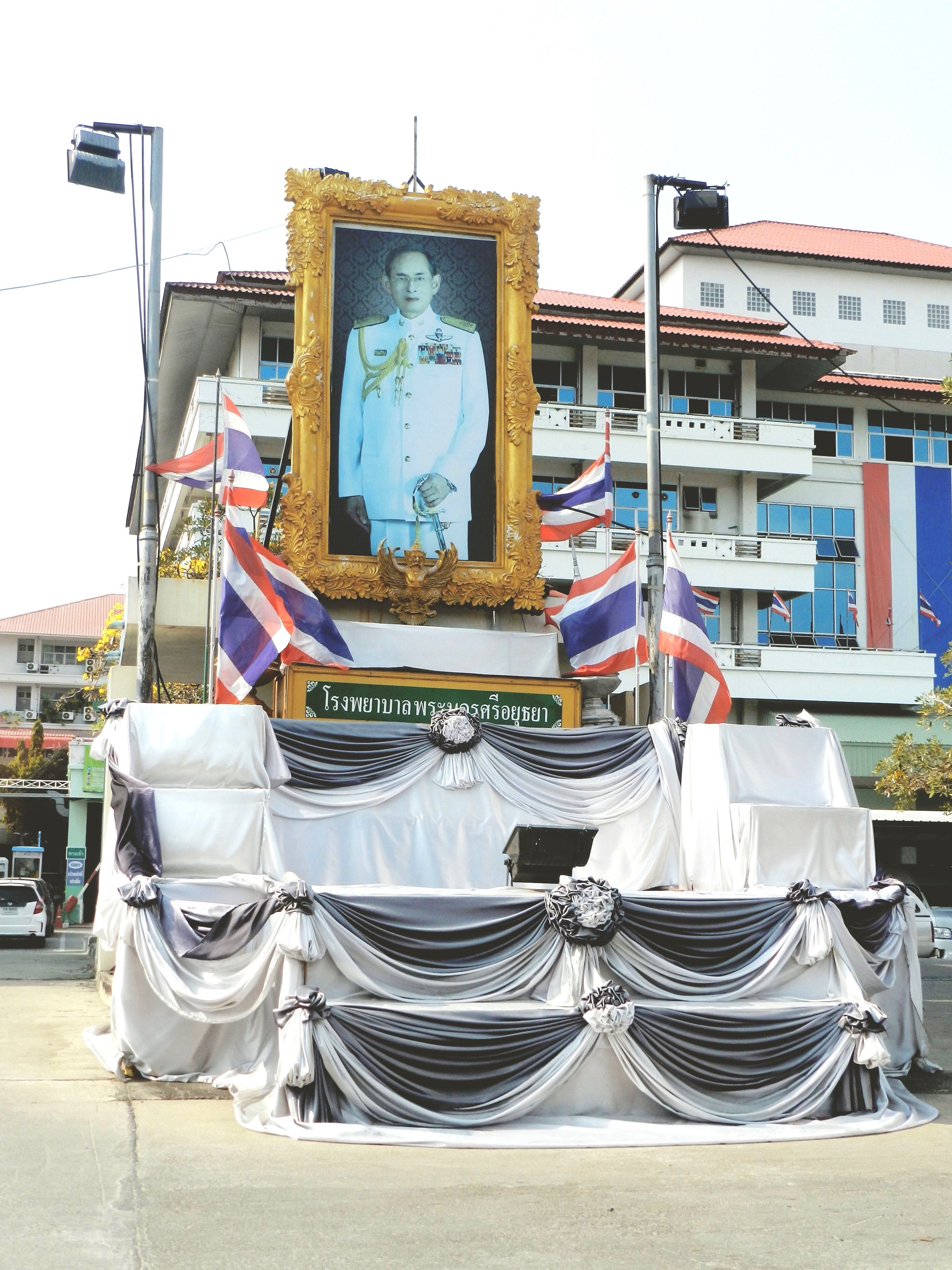 The King's anthem at the movie theater was full of images of the long-ruling King Bhumibol Adulyadej & his newly ascended son. Thailand was also full of memorials with official portraits like the one above & very strict about respect for the monarchy. We kept our normal snark in check.