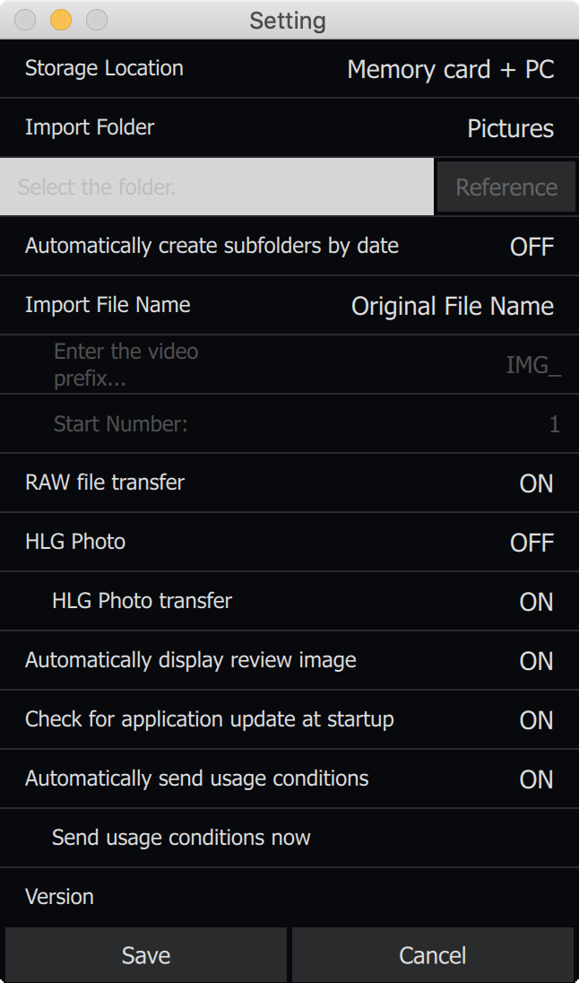 The settings menu has more basic, but useful features for getting setup.