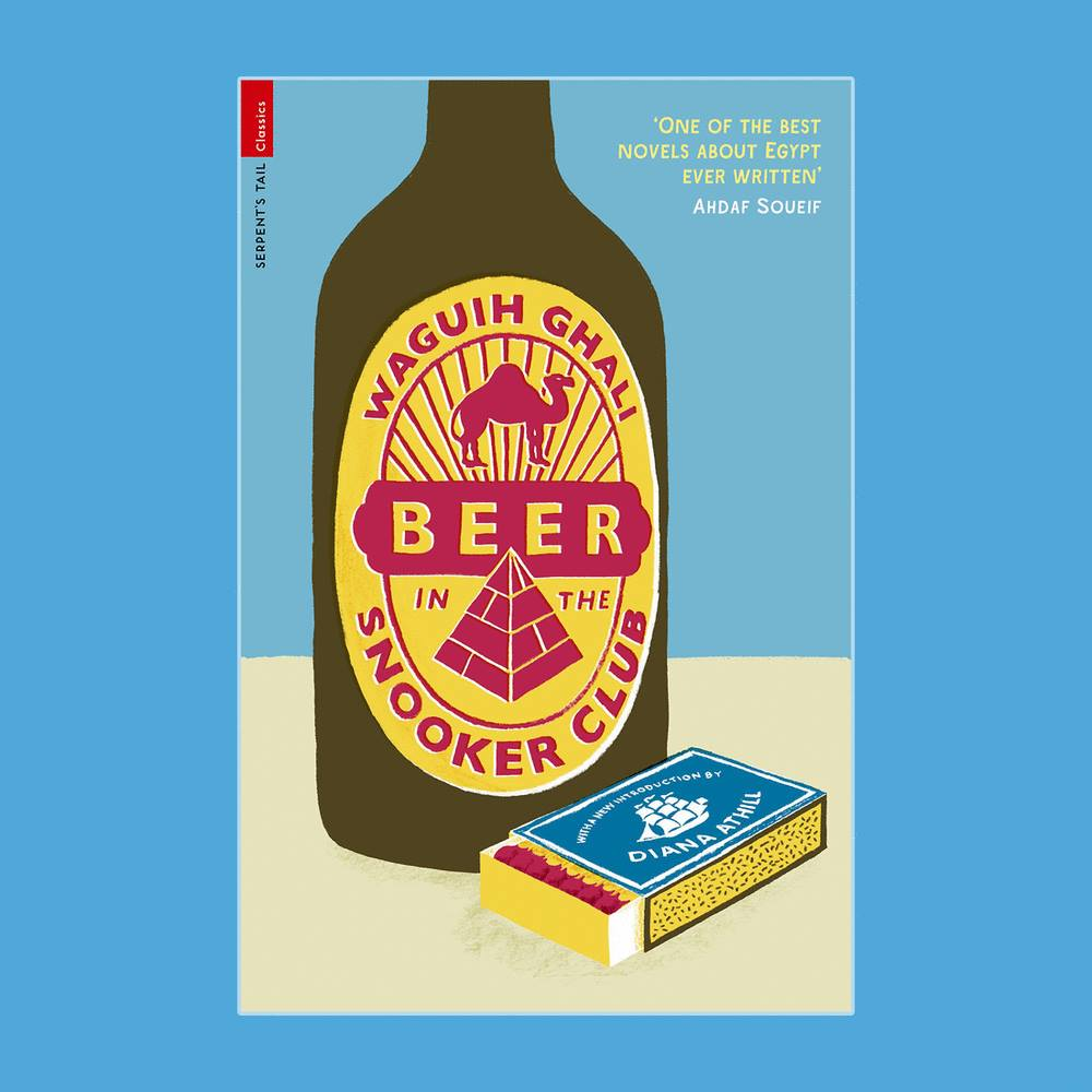 POA book club #1| Waguid Ghali's Beer In The Snooker Club - WEDNESDAY 04.18.2018, Libreria 65 Hanbury Street, E1