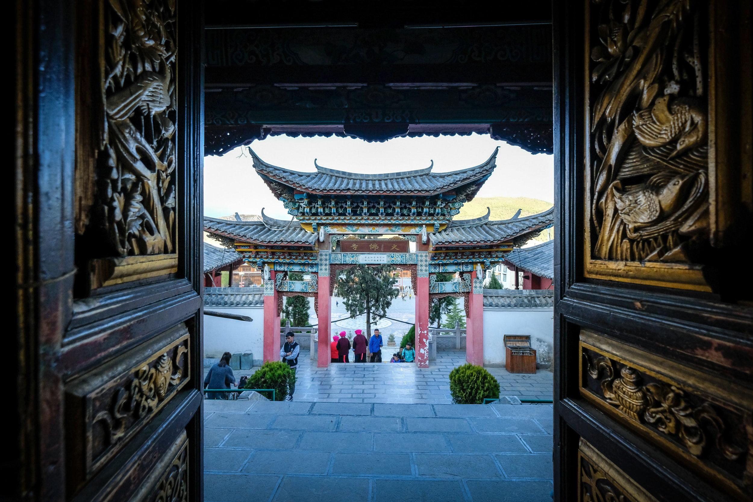 Zhongdian_lo-res-2517.jpg