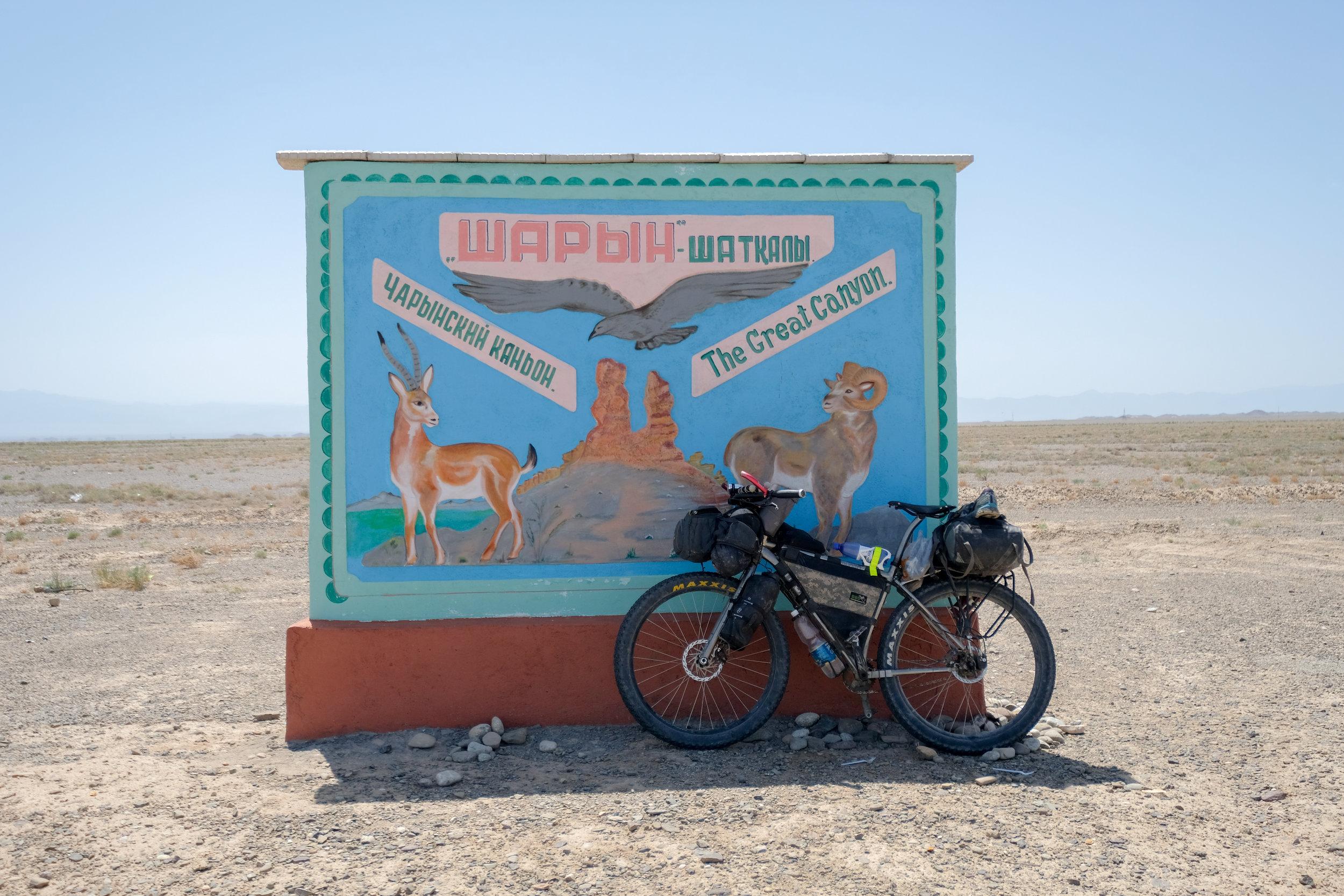 kazakh-corner-route-4681_35480020635_o.jpg