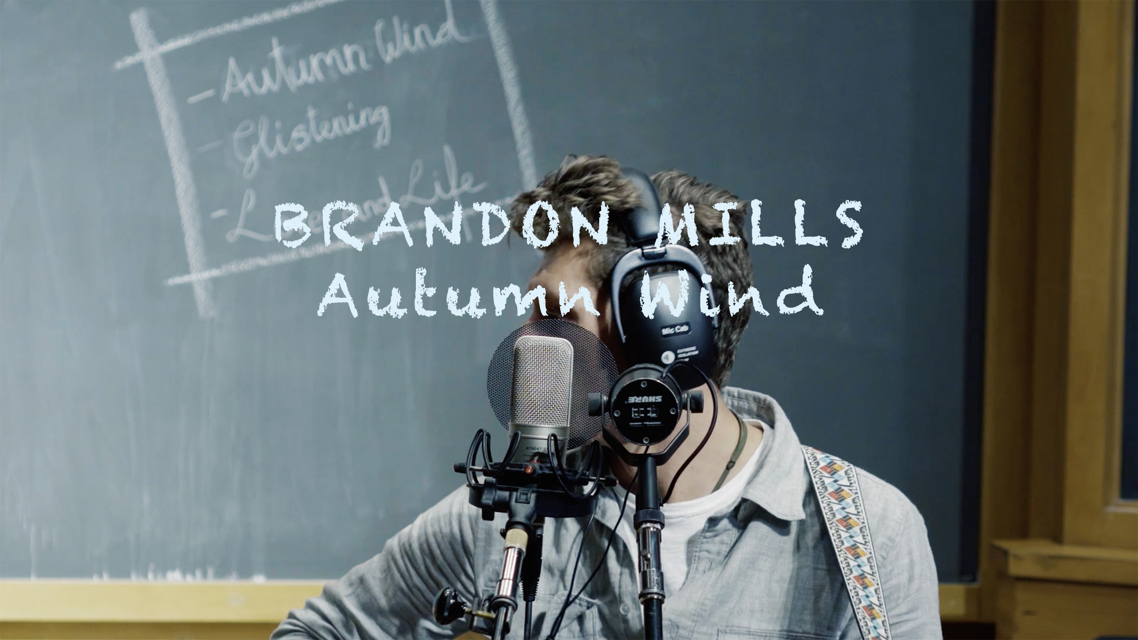 Brandon Mills