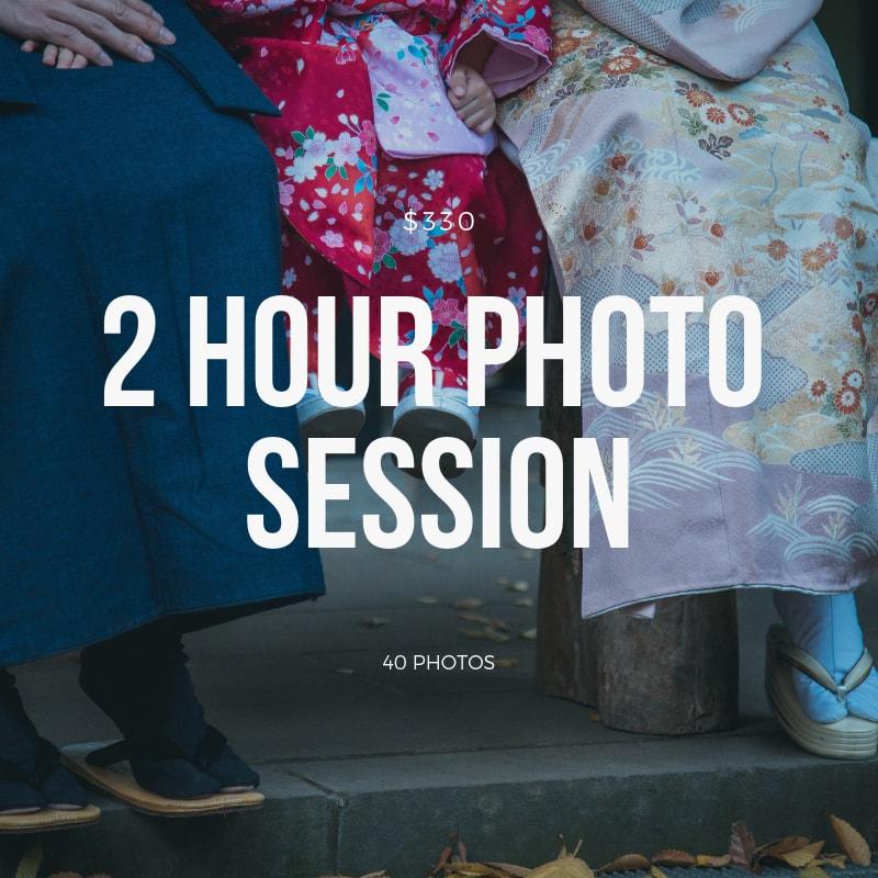Hire photographer tokyo japan photo session 2.jpg