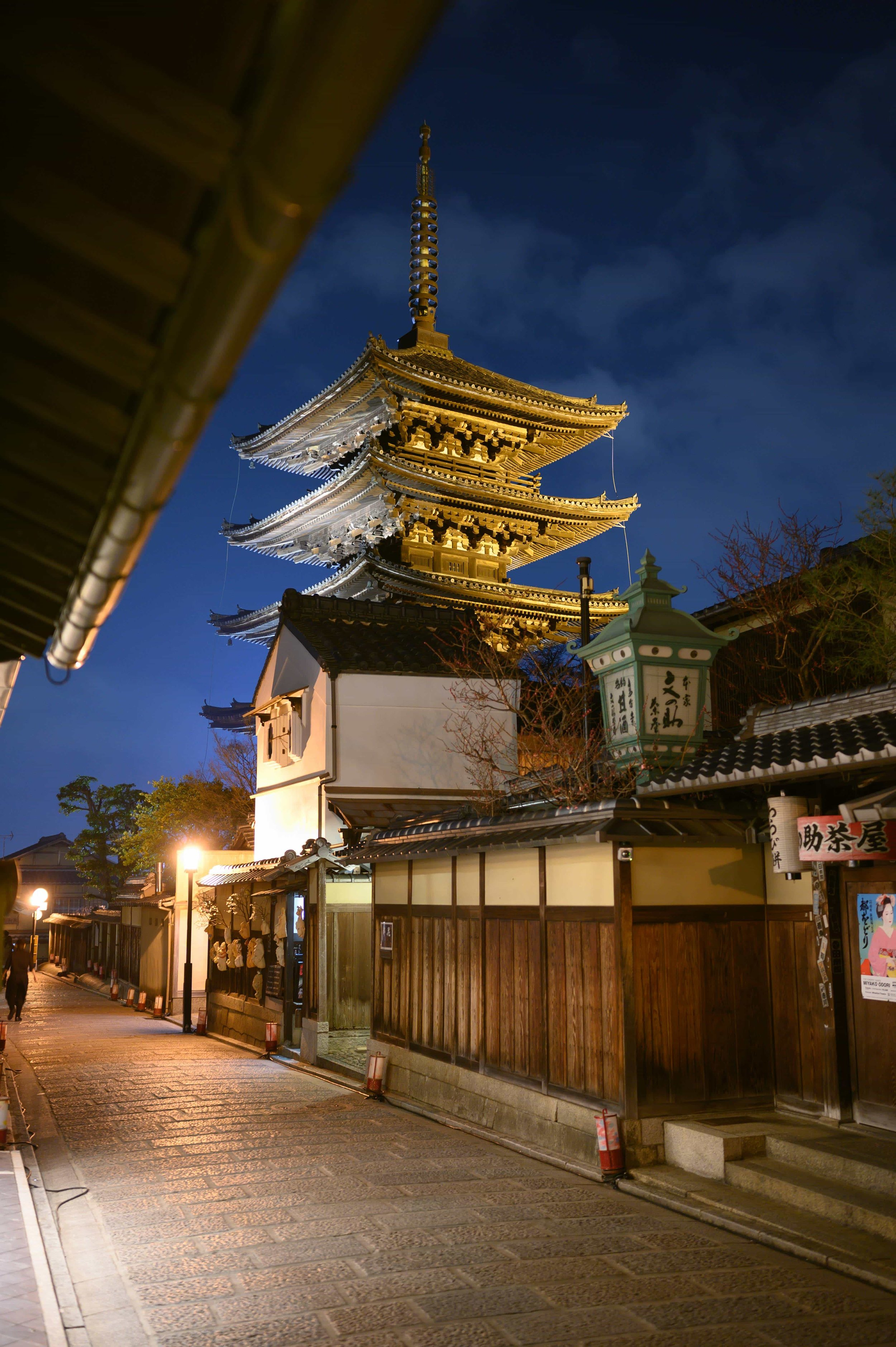 Hire a photographer in Kyoto Japan.jpg