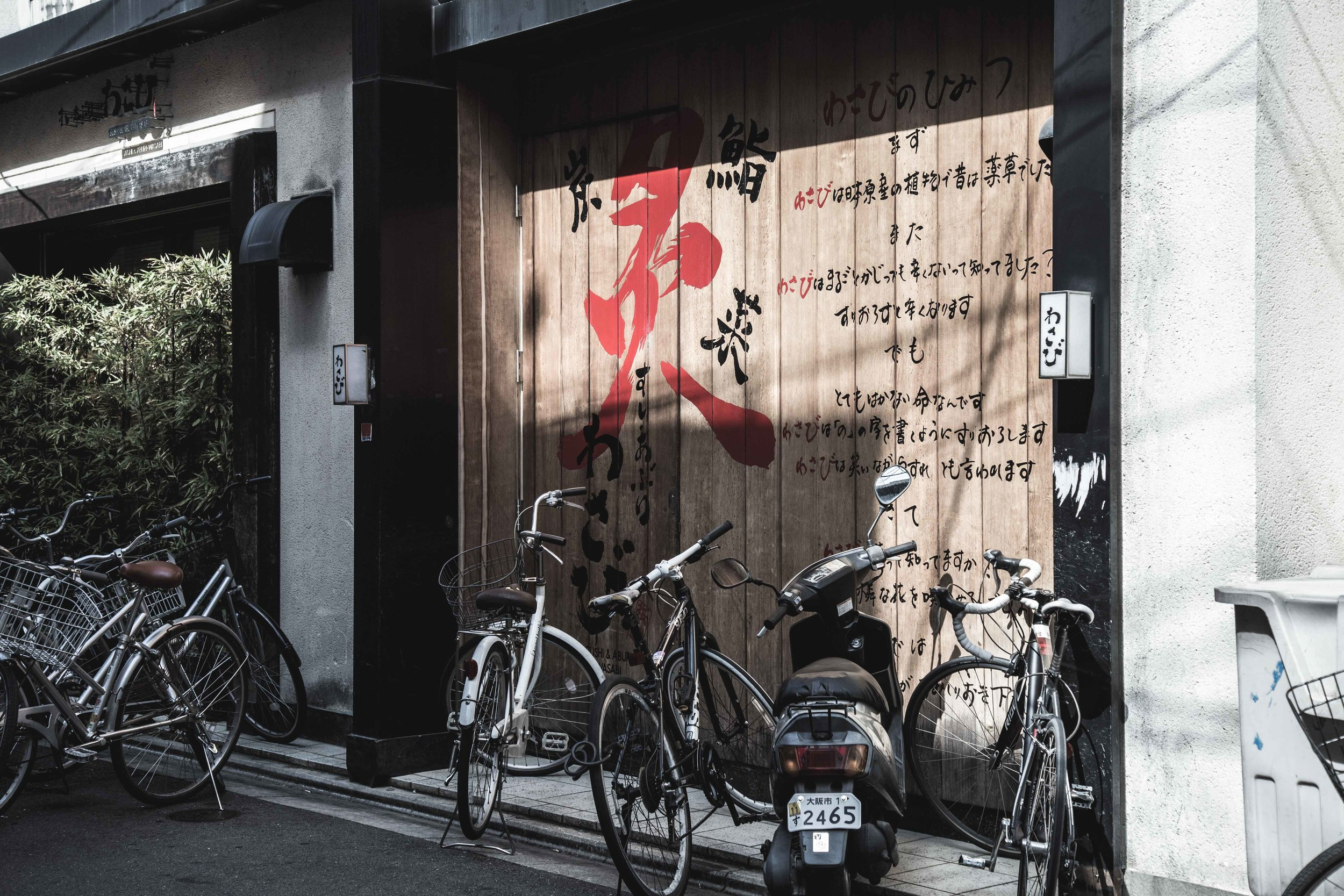 Hire a photographer in Kyoto Japan (3).jpg
