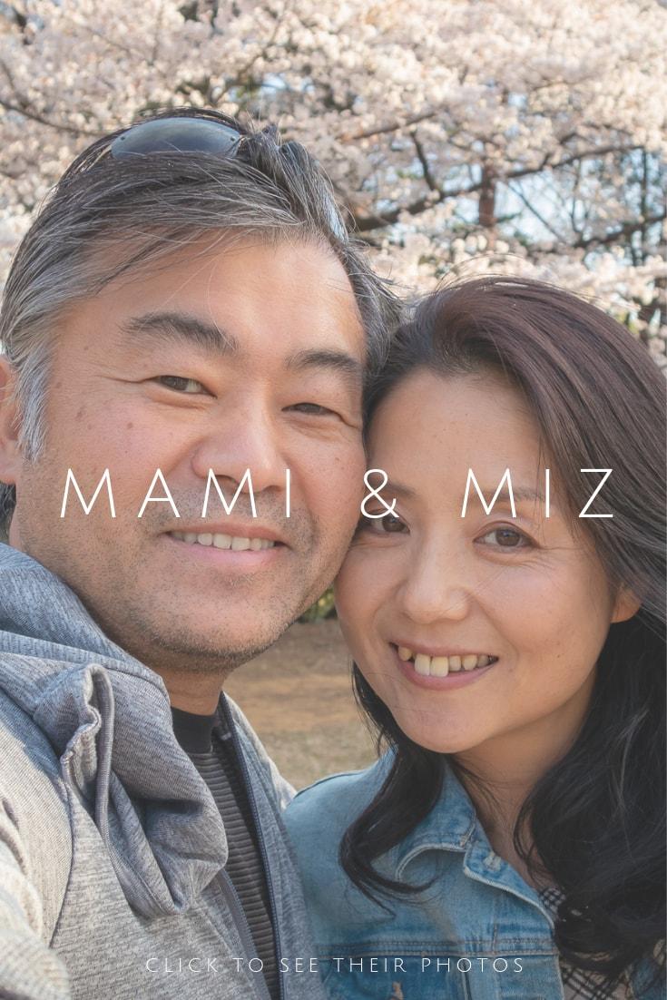 Mami Miz photographer profile.jpg