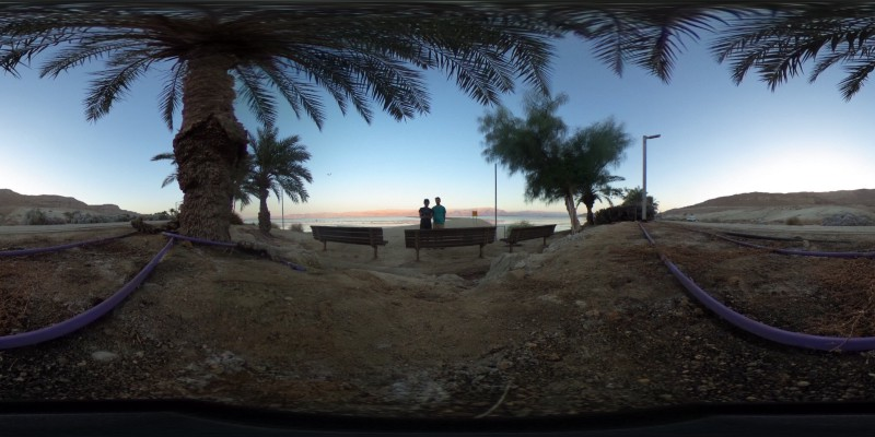 Yigal & Nirupa. Somewhere near the Dead Sea overlooking Jordan. PC: Nirupa Umapathy