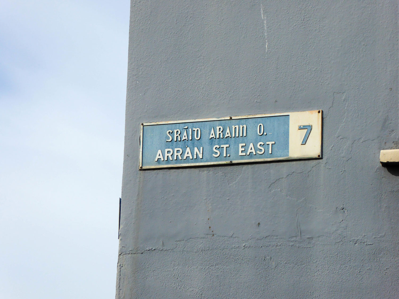 Arran-Street-East-5.jpg