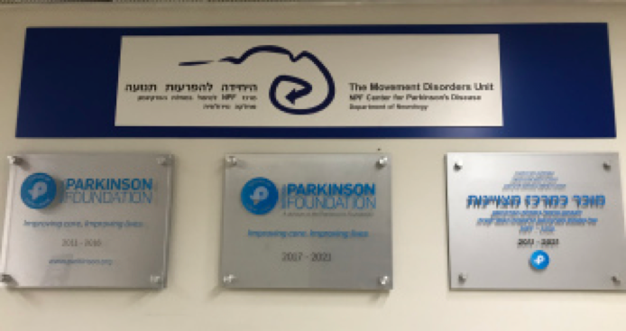 Tel-Aviv Sourasky's Movement Disorders Unit is a Parkinson's Foundation Center of Excellence