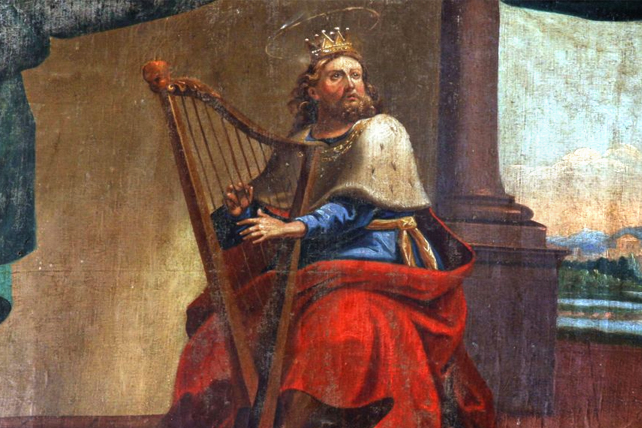 King David, Artist Unknown