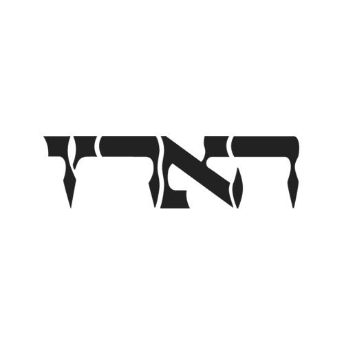 Haaretz, Gallery  Eitan Buganim, 21 Jan 2015 (Heb)