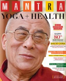 July, 2015  Mantra Yoga + Health