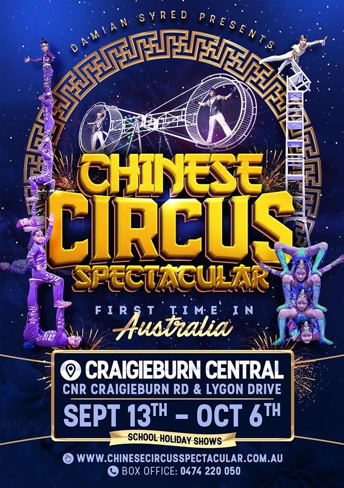 Chinese Circus Spectacular - Craigieburn