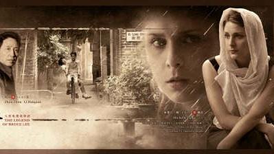 Linda+Poster.jpg