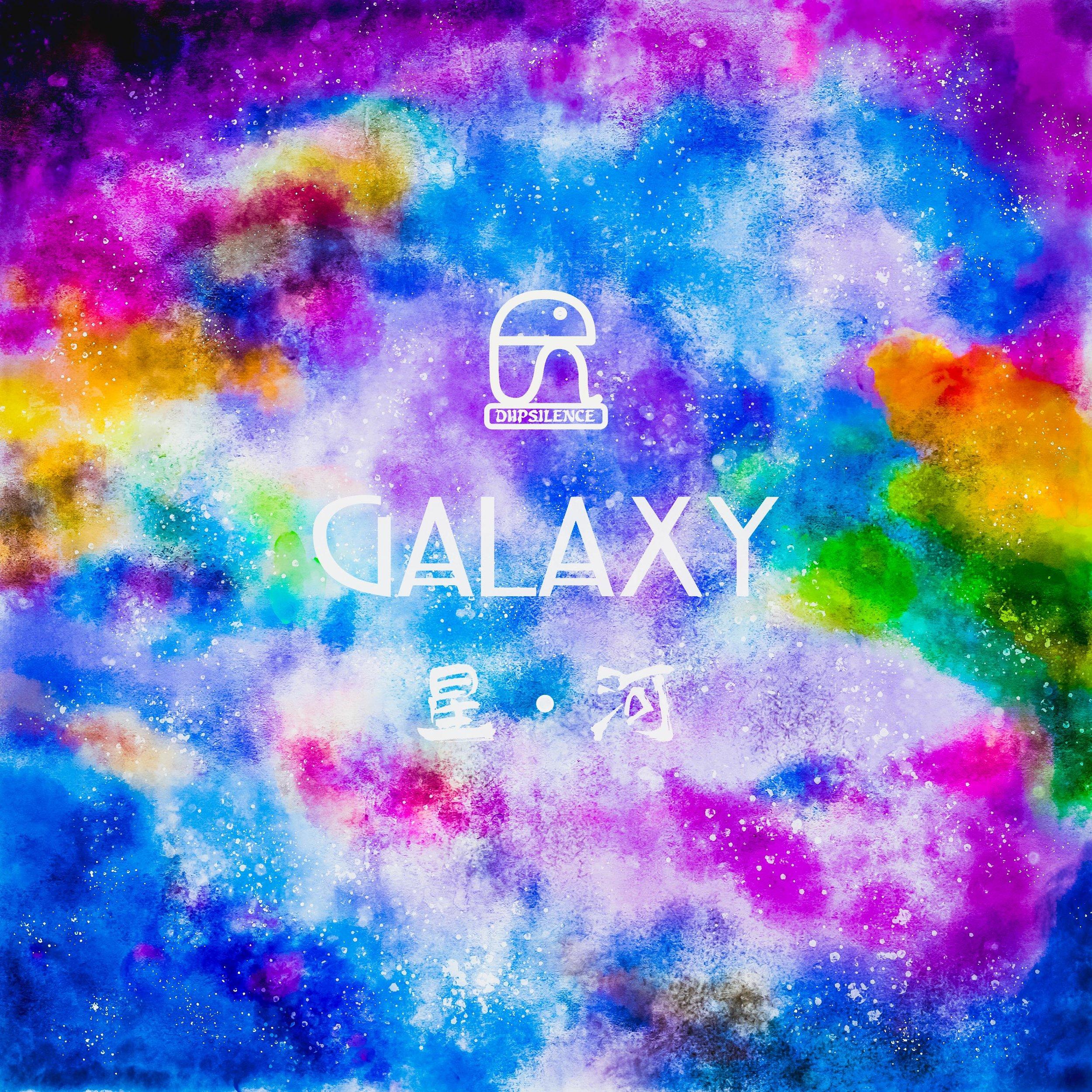 Galaxy Cover