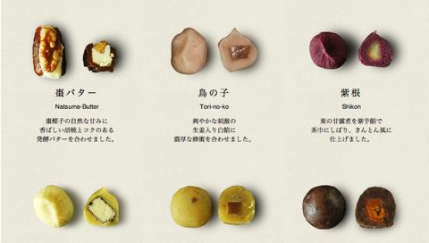 tokyo balls2