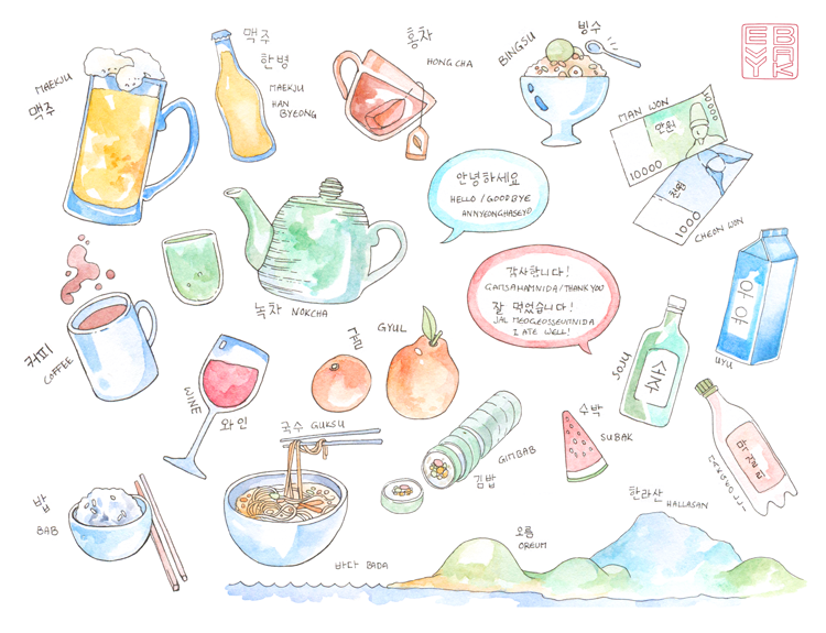 Travel vocabulary relevant for Jeju Island. From basic necessities to Jeju specialties! Illustrated Korean vocabulary.