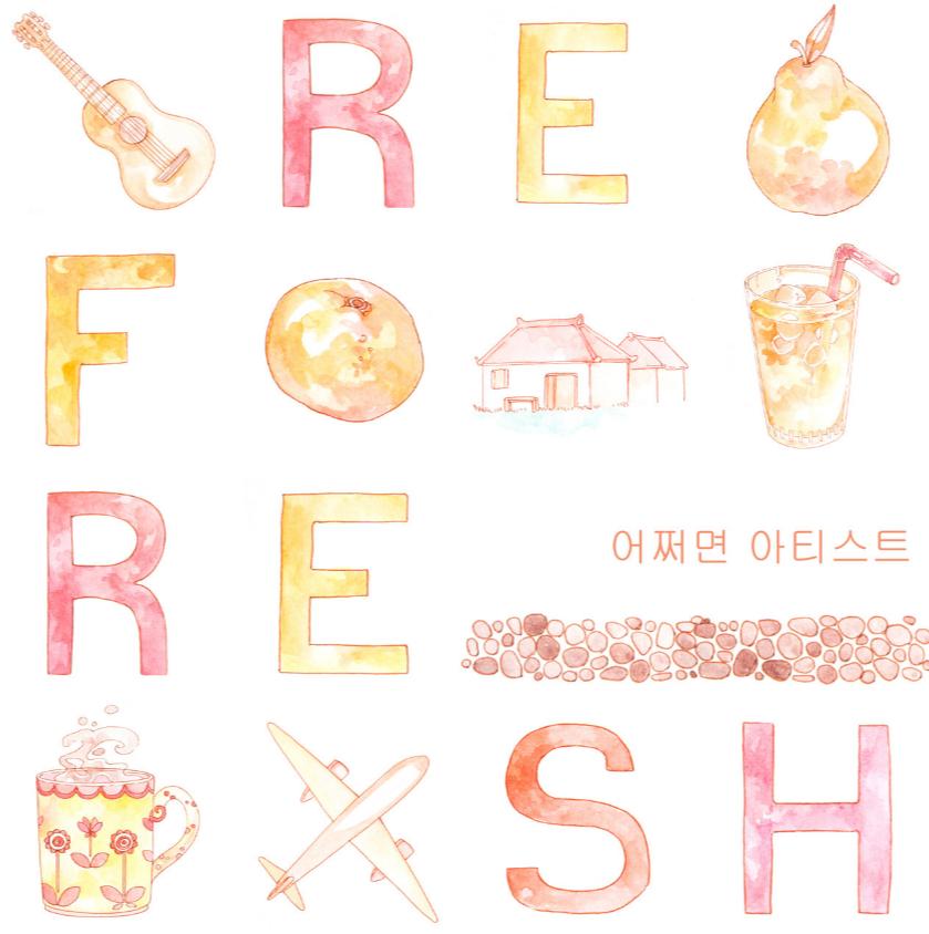 refresh-album-illustration